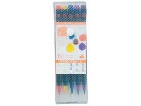 あかしや/水彩毛筆「彩」秋を描く5色セット/CA200/5VC
