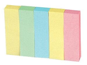 ビュートン/貼ってはがせるノリ付メモ100枚×4色×5冊/MM-200C