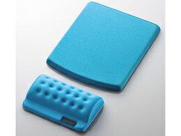 エレコム/リストレスト&マウスパッド COMFY(カンフィー) ブルー/MP-114BU