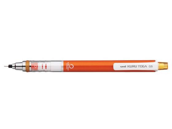 三菱鉛筆/シャープペン/クルトガ 0.5mm オレンジ/M5-4501P.4