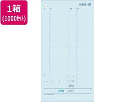 ヒサゴ/3129NE[1000セット入]/お会計票(ミシン11本入・NO.入)