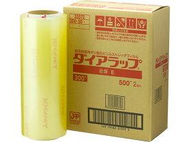 三菱ケミカル/三菱ダイアラップ業務用E 300mm×500m 2本