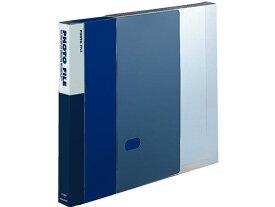 コクヨ/フォトファイルA4 台紙なしタイプ(標準セットのみ) 30穴 青