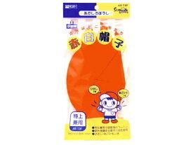 銀鳥/赤白帽子・特上兼用パック入/AS-T3F326-031