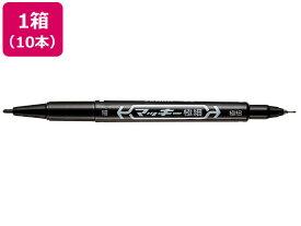 ゼブラ/マッキー 極細 黒 10本入/MO-120MC-BK