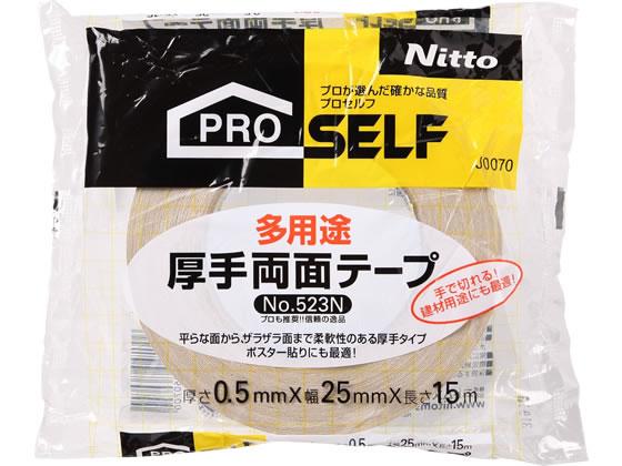 ニトムズ/多用途厚手両面テープ 25mm×15m/J-0070