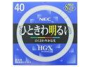 NEC/ライフルックHGX/FCL40EX-D/38-X