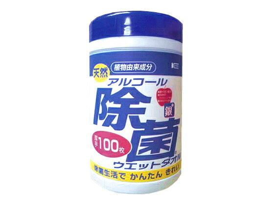 コーヨー化成/アルコール除菌ウェットタオルボトル 本体 100枚/00-0431