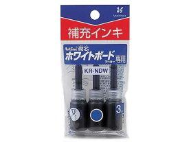 シヤチハタ/ホワイトボードマーカー補充インキ 青/KR-NDWアオ