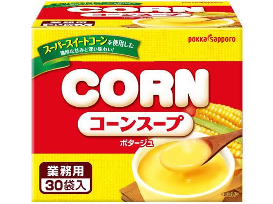 ポッカサッポロ/業務用 コーンスープ(ポタージュ)