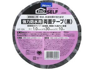 ニトムズ/強力防水用 両面テープ(黒) KZ-12N 幅30mm×10m