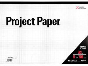 オキナ/プロジェクトペーパーA3 5mm方眼/PPA35S