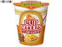 日清食品/カップヌードル シンガポール風ラクサ 81g 12個