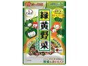 大森屋/緑黄野菜ふりかけ 45g