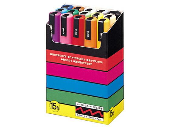 三菱鉛筆/ポスカ15色セット 中字/PC5M15C