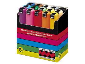 三菱鉛筆/ポスカ15色セット 太字/PC8K15C