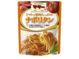 日清フーズ/マ・マー トマトの果肉たっぷりのナポリタン 260g