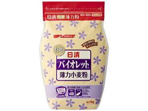 日清フーズ/日清バイオレットチャック付(薄力小麦粉) 1Kg