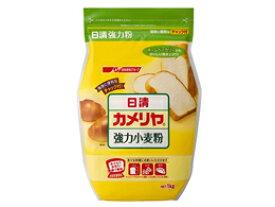 日清フーズ/日清カメリヤチャック付(強力小麦粉) 1Kg
