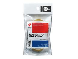 ニチバン/セロテープ 小巻 2巻入/CT-15S2P