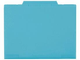 セキセイ/アクティフ 6インデックスフォルダー A4 ブルー/ACT90610