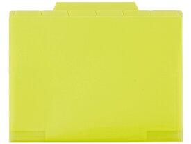 セキセイ/アクティフ 12インデックスフォルダー A4 ライトグリーン/ACT91233