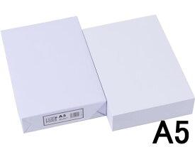 高白色コピー用紙A5 500枚