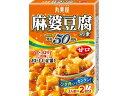 丸美屋/麻婆豆腐の素 甘口 162g