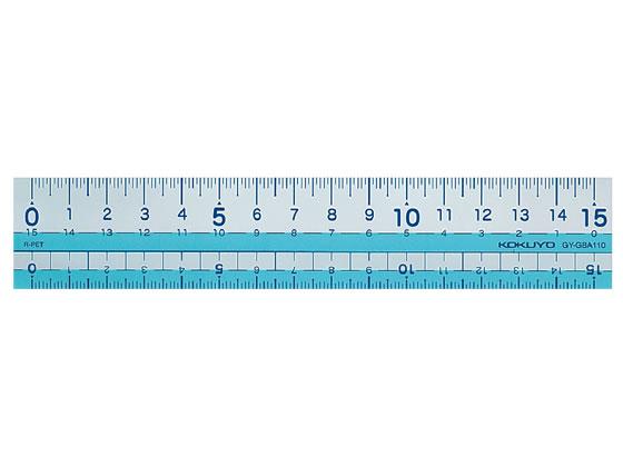 コクヨ/直線定規 まなびすと 15cm ブルー/GY-GBA110B