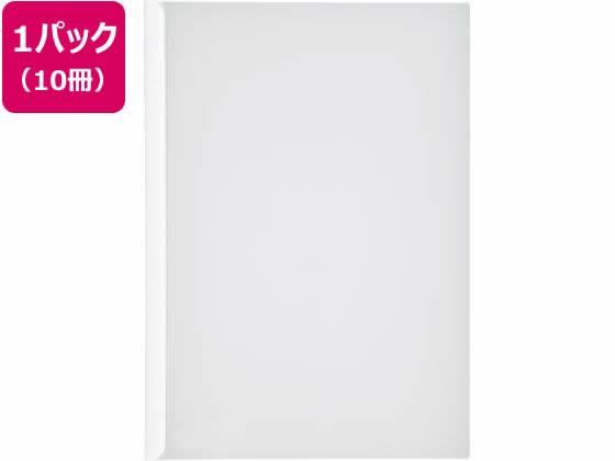 リヒトラブ/リクエスト スライドバーファイル A4タテ 20枚収容 白 10冊