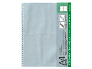 コクヨ/フォトファイルA4 替台紙 ポストカード&インスタント 10枚/ア-M902N