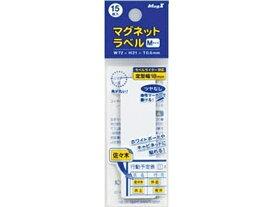 マグエックス/マグネットラベルMサイズ 15枚入/MNAME-M