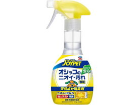 アースペット/天然成分消臭剤 オシッコのニオイ・汚れ専用