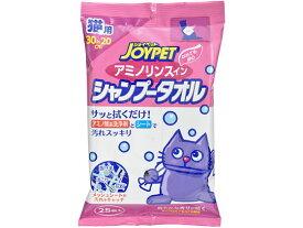 アースペット/アミノリンスインシャンプータオル 猫用 25枚入