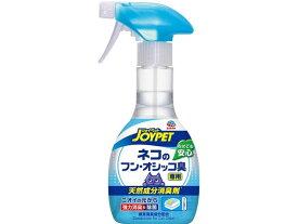 アースペット/天然成分消臭剤 ネコのトイレ専用 270ml