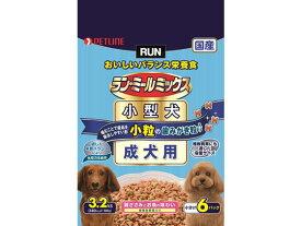 日清ペットフード/ラン・ミールミックス小粒成犬用 3.2kg