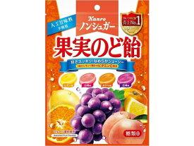 カンロ/ノンシュガー果実のど飴 90g
