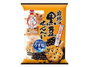 岩塚/黒豆せんべい 10枚入