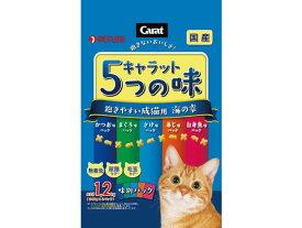 日清ペットフード/キャラット 5つの味 海の幸 1.2kg