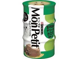 ネスレ ピュリナ ペットケア/モンプチ舌平目のテリーヌ仕立て 85gx3缶