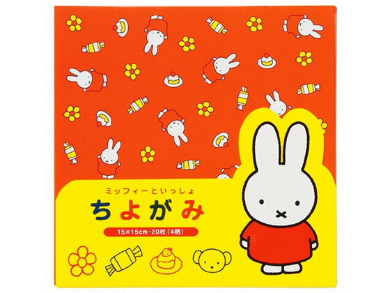 クツワ/ミッフィー ちよがみ(150角)/MF102