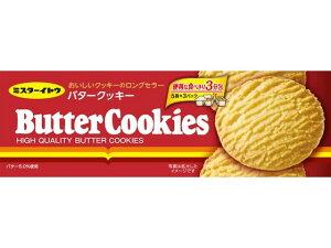 ミスターイトウ/バタークッキー 5枚×3パック