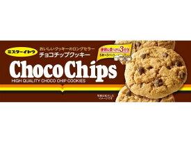 ミスターイトウ/チョコチップ 5枚×3パック