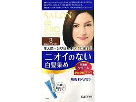 ダリヤ/サロン ド プロ 無香料ヘアカラー 早染めクリーム 白髪用 3