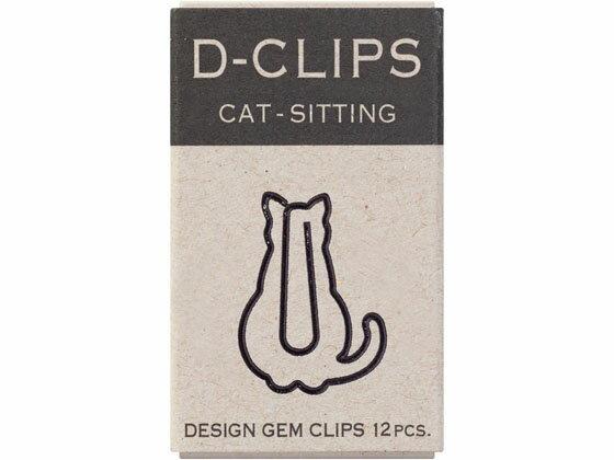 デザインフィル/ディークリップス ミニボックス 座りネコ柄A/43349006