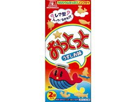 森永製菓/おっとっと うすしお味 26g×2袋