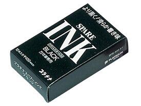 プラチナ/万年筆専用スペアインク ブラック 10本/SPSQ-400#1
