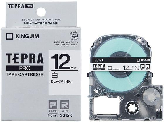 キングジム/テプラPRO用テープ 12mm 白/黒文字/SS12K