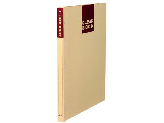 コクヨ/クリヤーブック クラフトタイプ B4 20ポケット/ラ-374