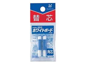 シヤチハタ/ホワイトボードマーカー替芯 角芯/K-529P